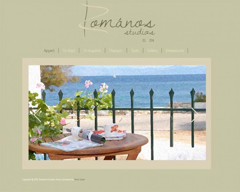 Studios Romanos